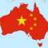 Chinese students are not Australia's enemy within